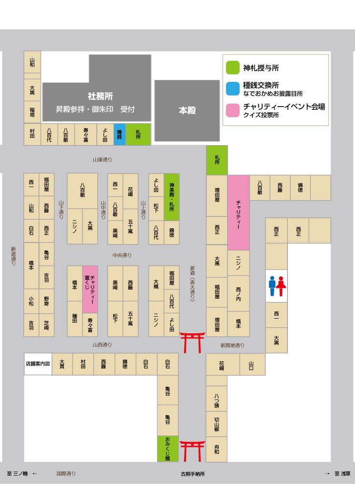 2016kumadeya_map